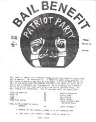 PP-BAILBENEFIT